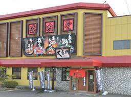 宮崎市 焼き肉屋 バイト
